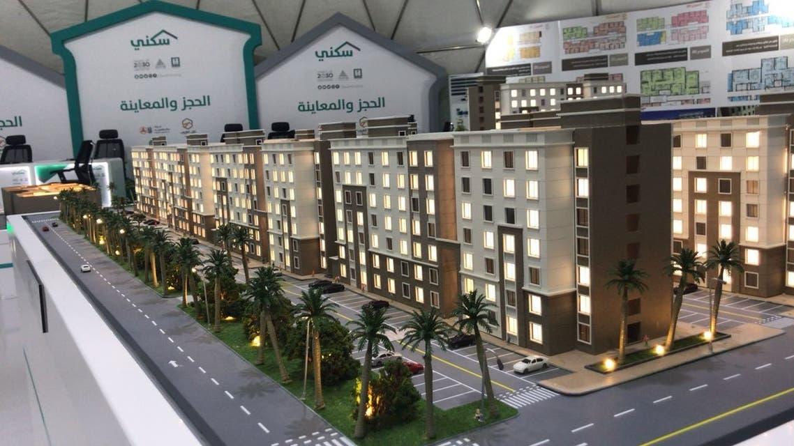 مشروعات سكني الإسكان السعودية