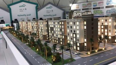 """""""الإسكان السعودية"""" تواصل تسليم أراضٍ مجانية للمستفيدين"""