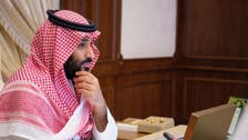 Mohammad bin Salman: More than 20 sectors will be privatized by 2019