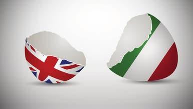 """بعد بريكسيت.. هل يصمد الاتحاد الأوروبي بحال """"QUITALY""""؟"""
