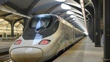 حرمین ٹرین : ہر ہفتے کے اختتام پر مفت سفر
