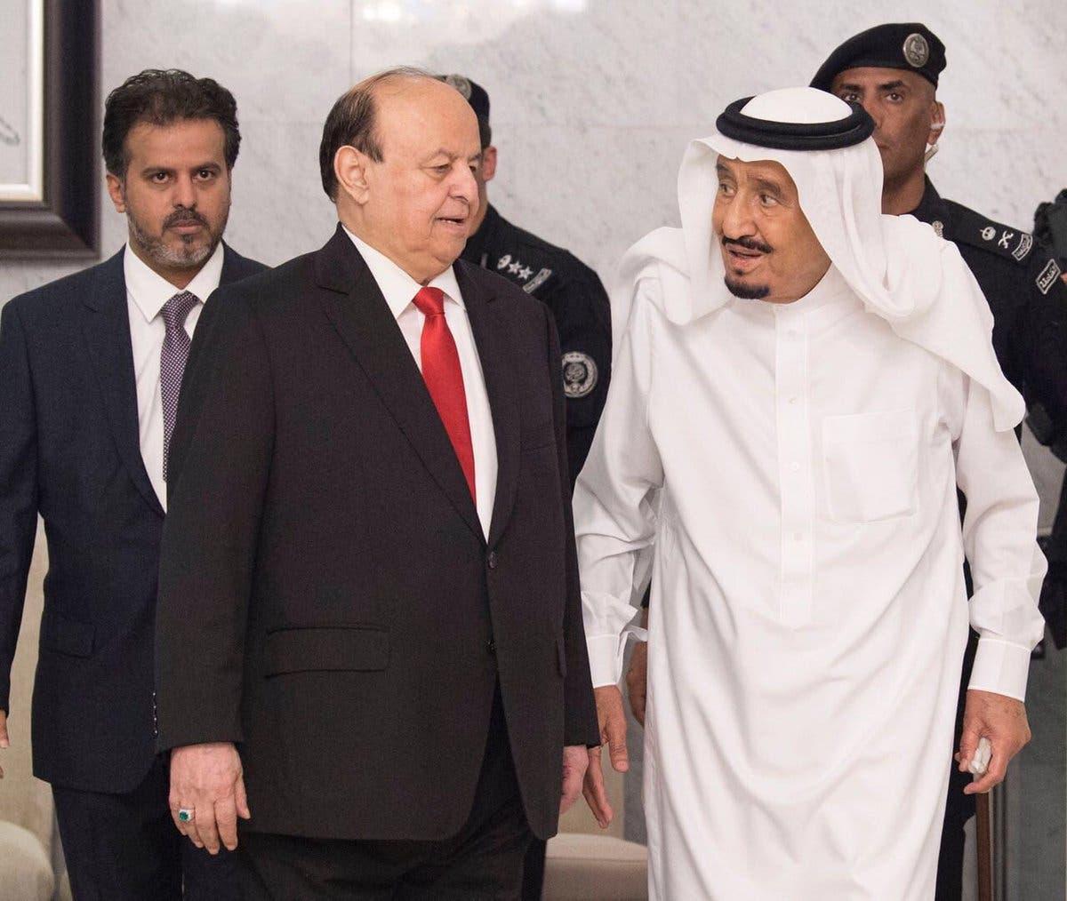 saudi king yemen hadi