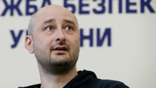 Reporters Without Borders slams Arkady Babchenko action as 'pathetic stunt'