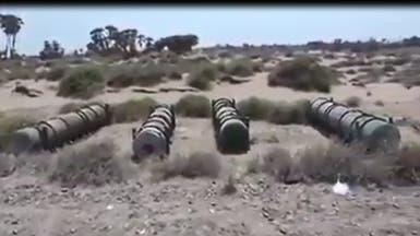 شاهد..صواريخ لاستهداف الملاحة تركها الحوثيون قبل فرارهم