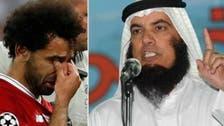 Salah injury is God's punishment for breaking his fast, says Kuwaiti preacher