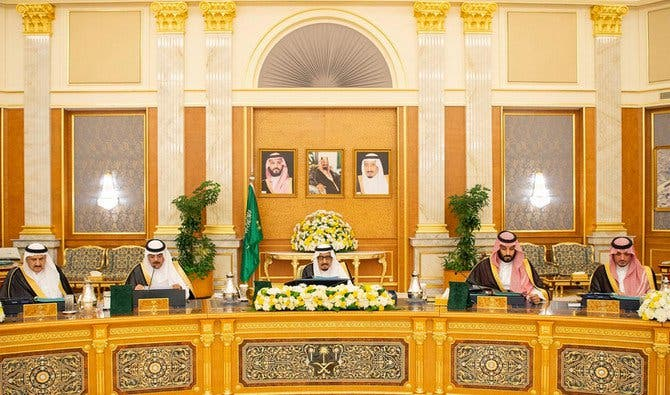 King Salman chaired the Cabinet session in Jeddah on Tuesday. (SPA)
