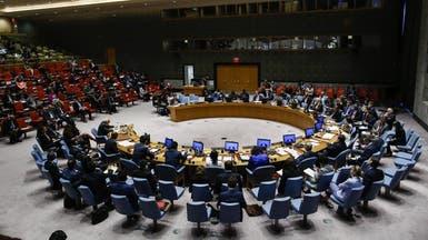 واشنطن تفشل في تمرير بيان إدانة إطلاق صواريخ ضد إسرائيل
