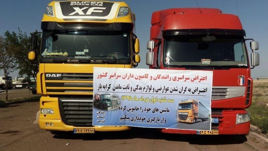 اضراب سائقي الشاحنات إيران