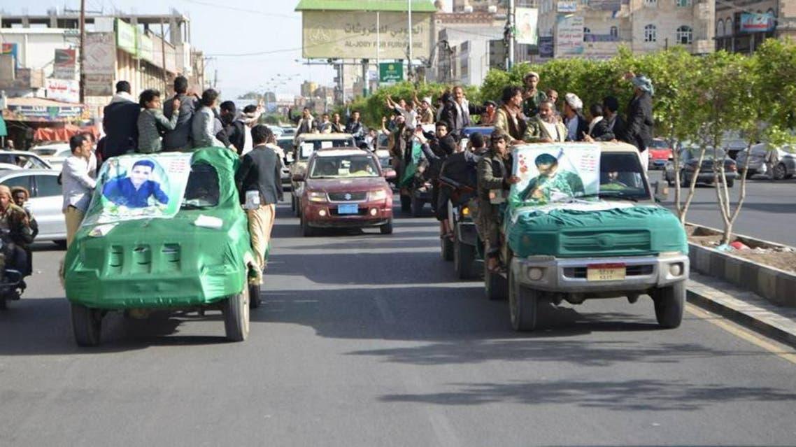 موكب تشييع القياديين الحوثيين فارس ومحمد الجنيد