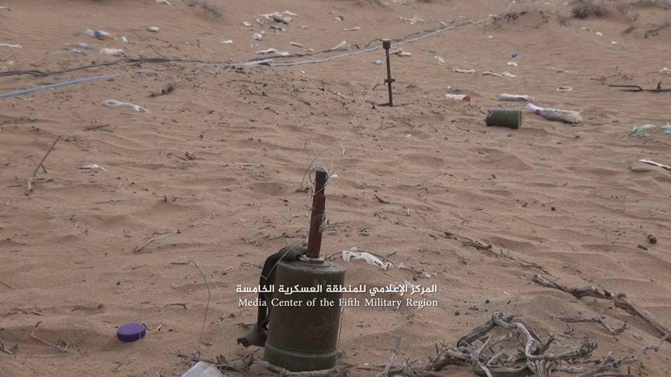 حقول ألغام حوثية في مناطق محررة بحجة
