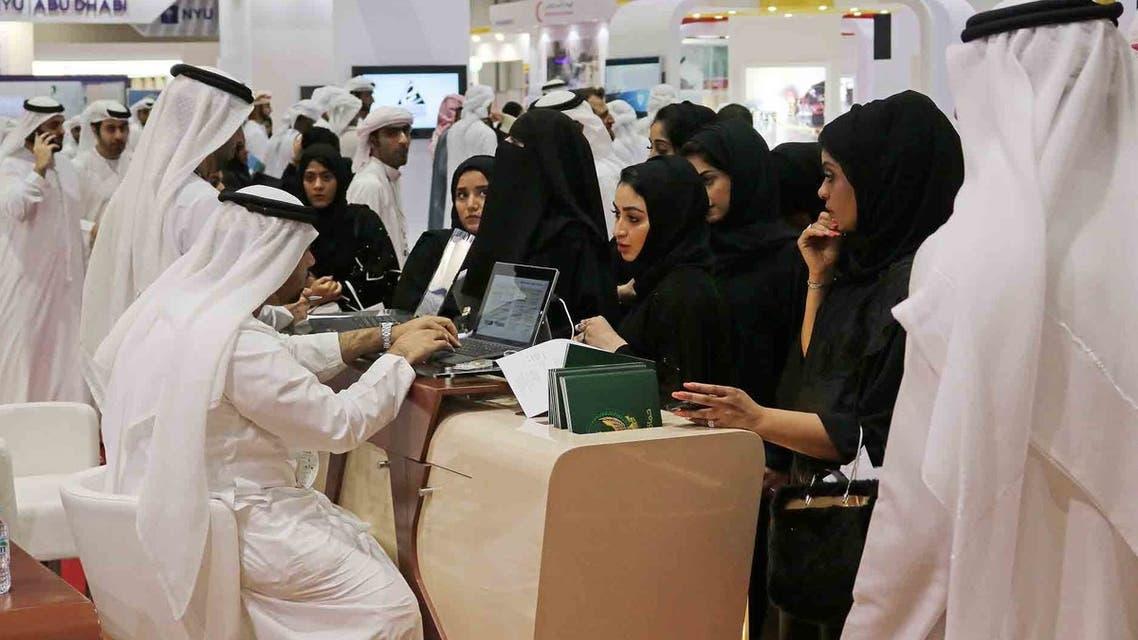 توظيف وظائف الإمارات