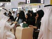 مستوى البطالة في دبي يسجل 0.5% بين الأدنى عالميا