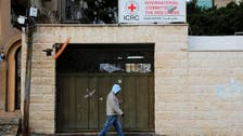 Red Cross sends surgeons, supplies to Gaza to treat wounded