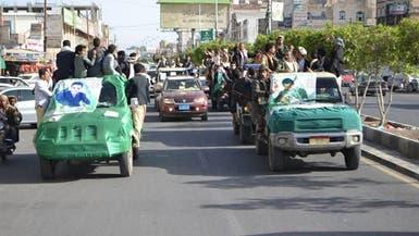بالصور.. معركة الساحل الغربي تلتهم قيادات الحوثيين