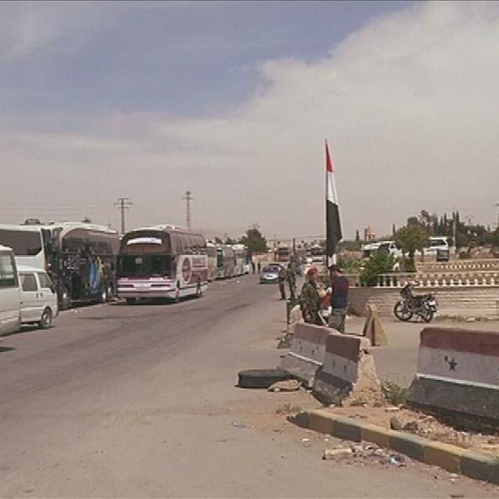 الأمم المتحدة: جرائم حرب ارتكبت خلال حصار الغوطة بسوريا