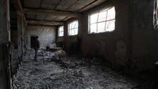 17 civilians killed in offensive on Libya's Derna: UN