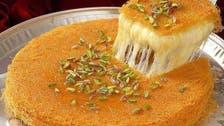 عرب دنیا کی  مقبول سویٹ ڈِش 'الکنافہ'کی حضرت معاویہ سے کیا نسبت ہے؟