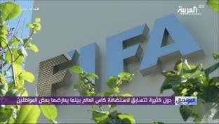 لماذا تتخلى بعض الدول عن فرصة استضافة كأس العالم؟