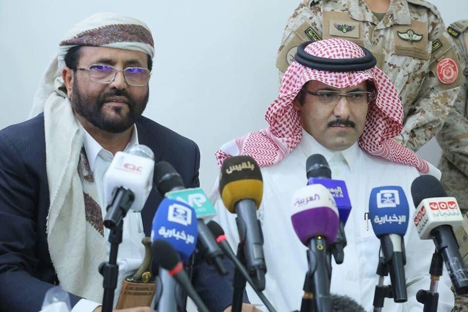 saudi ambassador yemen