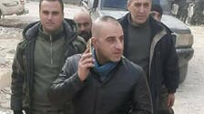 Group claims responsibility for assassination of Assad regime  officer