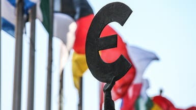 """""""صندوق النقد"""" يخفض توقعاته لنمو منطقة اليورو.. وهذه الأسباب"""