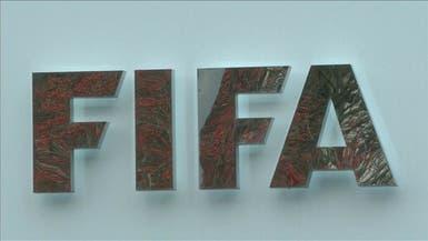 كأس العالم.. كيف تستثمر الفيفا أموالها ومن أين تجنيها؟