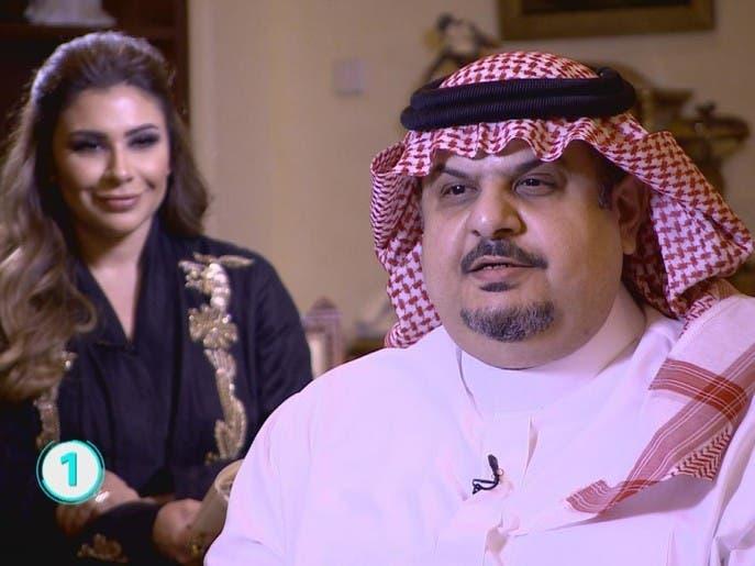 25 سؤالا   الأمير الشاعر عبد الرحمن بن مساعد