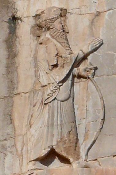 نقش يجسد الملك الفارسي خشايارشا الأول