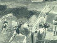 ملك أعلن الحرب على البحر وأرسل جيشه لمجابهته