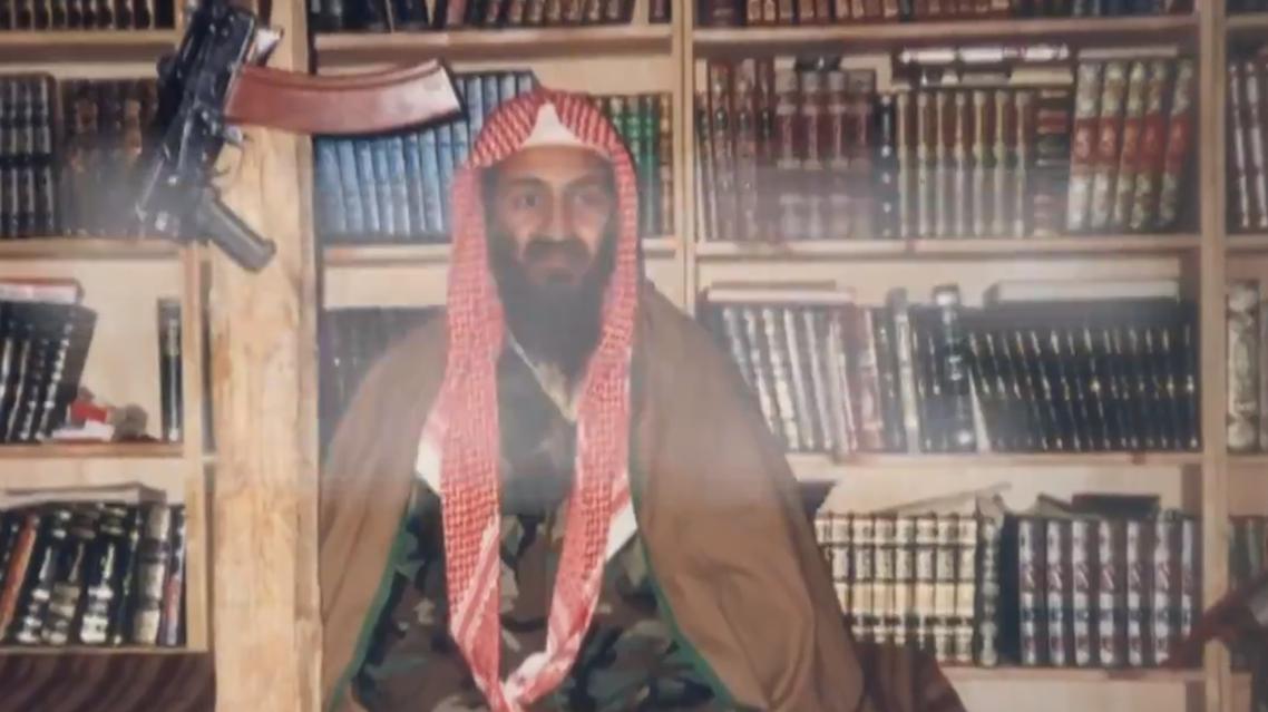 Re-run of the Osama bin Laden documentary was announced on Thursday. (Screengrab)