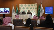 Saudi Interior Ministry to launch the anti-harassment system in days