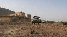 Families return to their homes in Kataf after liberation from Houthis