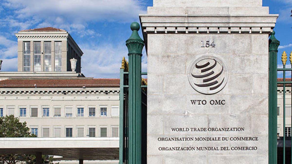نتيجة بحث الصور عن منظمة التجارة العالمية