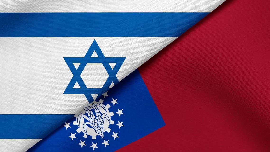 myanmar israel. (Shutterstock)