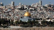 دو ریاستوں کے قیام کے سوا کوئی حل نہیں : مصر، اردن اور فلسطینی جانب کا مشترکہ بیان