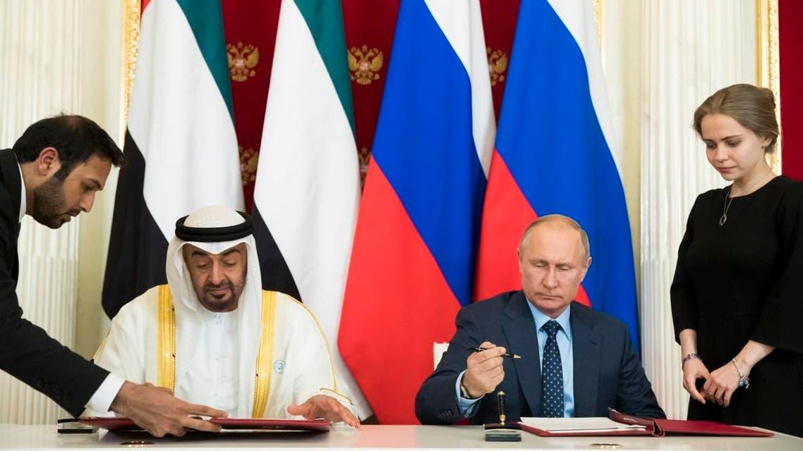 putin bin zayed (Screen grab)