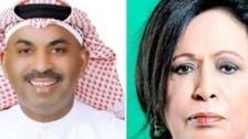 حياة الفهد وطارق العلي في المحاكم.. والسبب مقطع مسيء!