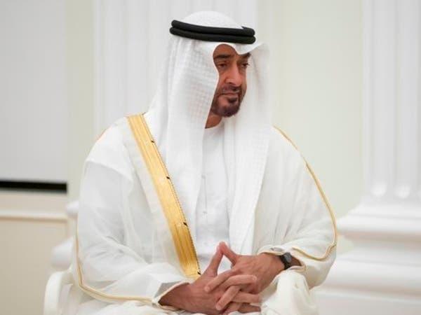 محمد بن زايد: الإمارات حريصة على حركة الملاحة