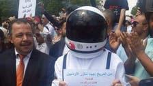 كائن فضائي و 10 صور طريفة من إضراب الأردن