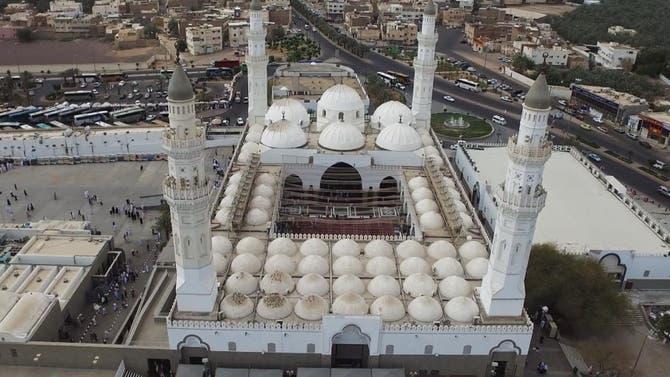 وقفات على خطى العرب | مسجد قباء