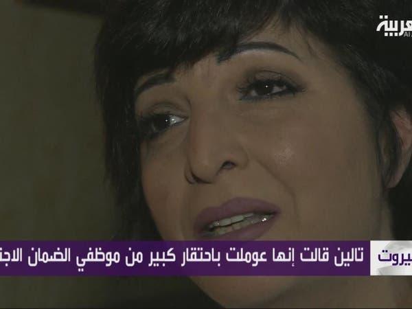"""لبنانية أهانها موظفو """"الضمان"""".. فأوقفت علاج السرطان"""
