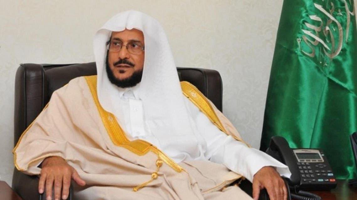 Sheikh Abdulatif Al-Sheikh