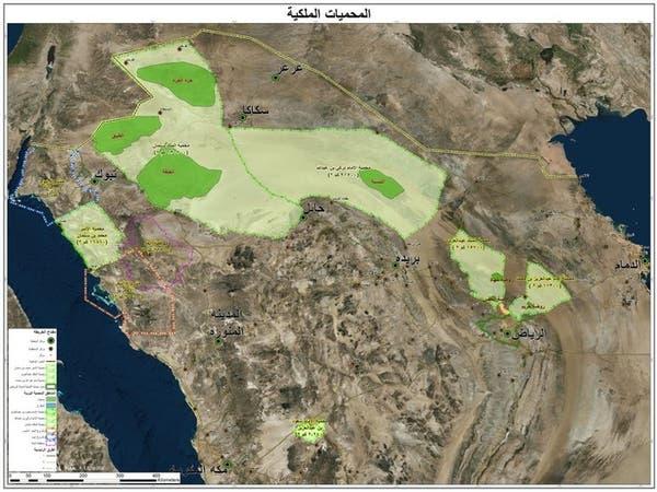 بالخرائط.. تعرف على المحميات الملكية في السعودية