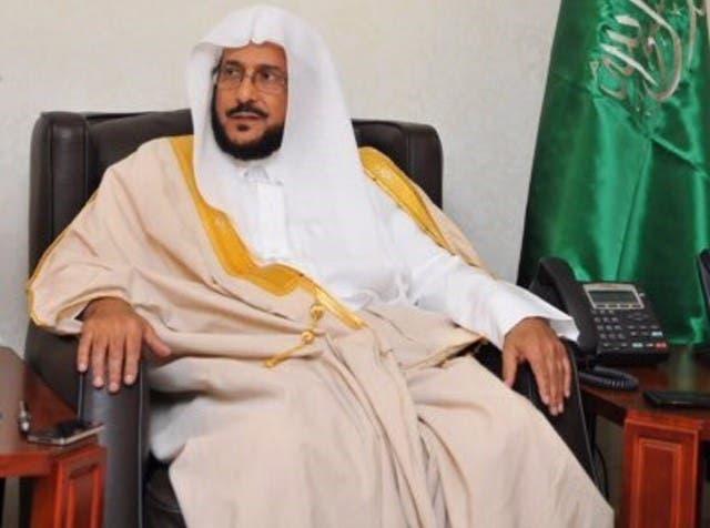 الدكتور عبداللطيف بن عبدالعزيز بن عبدالرحمن آل الشيخ
