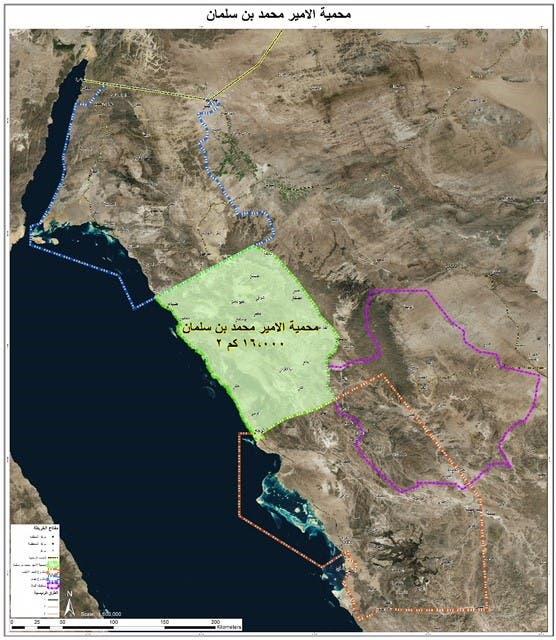 محمية الأمير محمد بن سلمان