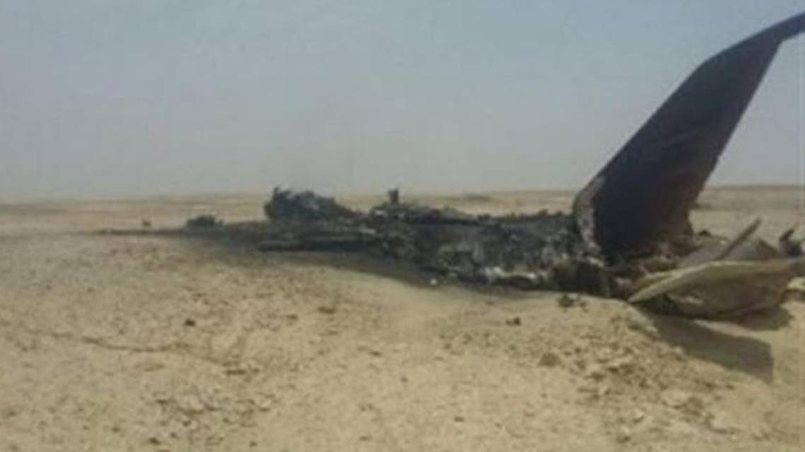 f7 crash site in Isfahan. (Supplied)