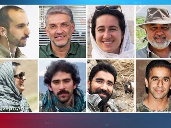 """إيران تحتجز 20 ناشطا بيئيا بتهمة """"التجسس"""""""