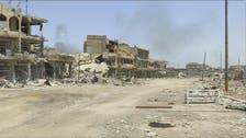 عالمی عسکری اتحاد کا شام و عراق میں 892 عام شہریوں کو ہلاک کرنے کا اعتراف