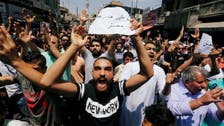 Jordan protests snowball over price hikes, income tax draft law