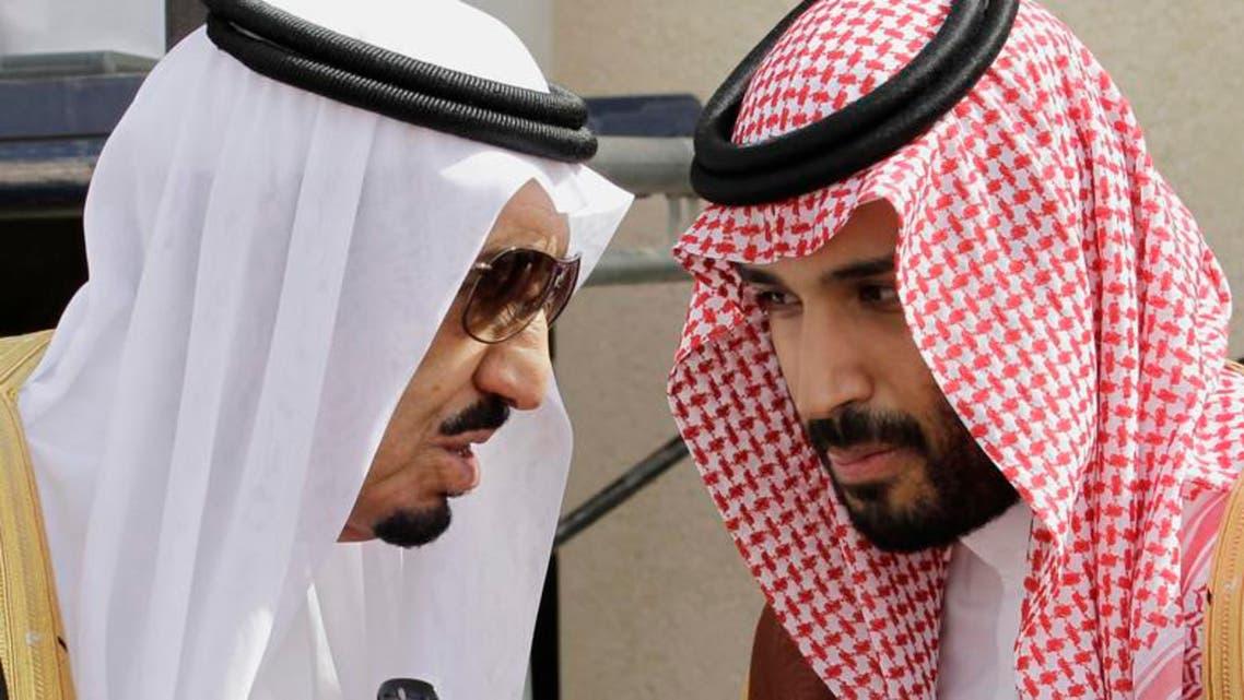 Saudi King With  Crown Prince